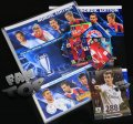ALBUM + 55 kart CHAMPIONS LEAGUE 2014-2015 PANINI ADRENALYN XL + Gareth BALE XXL Limited - GRATIS !